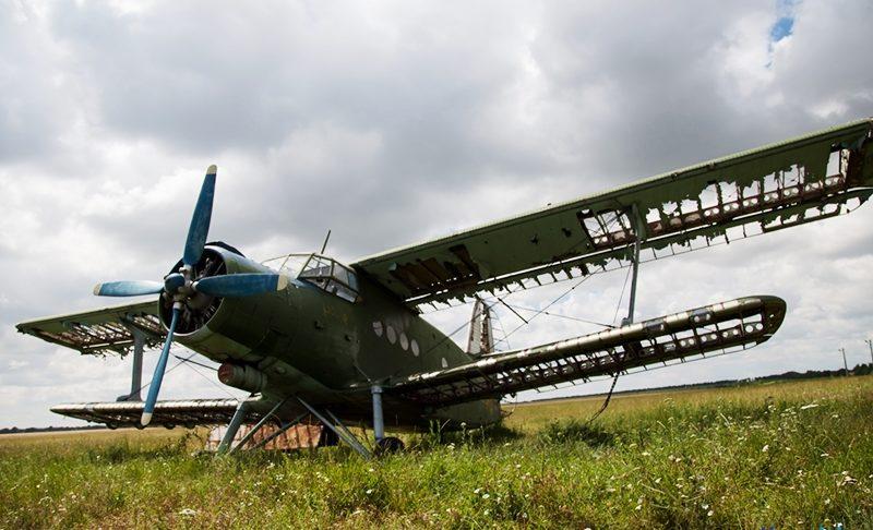 Аэродром Чадыр Лунга